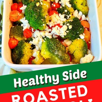 Roasted Broccoli with Feta and Tomatoes (Simple Weeknight Side)